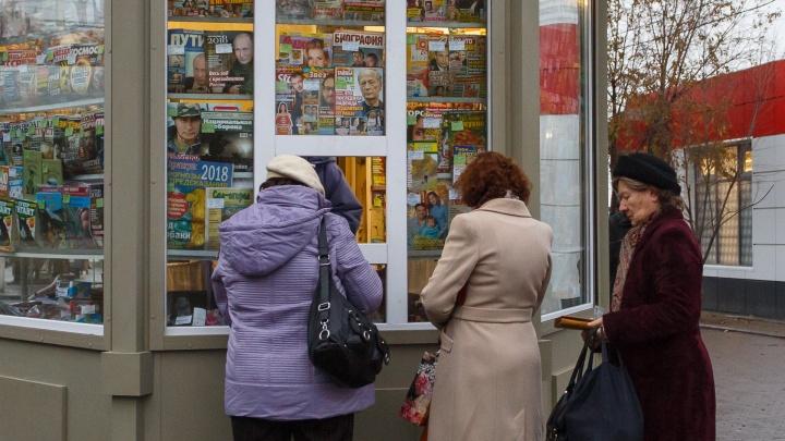 «Не нашлось места под солнцем»: от главы Волгограда требуют увеличения числа печатных киосков