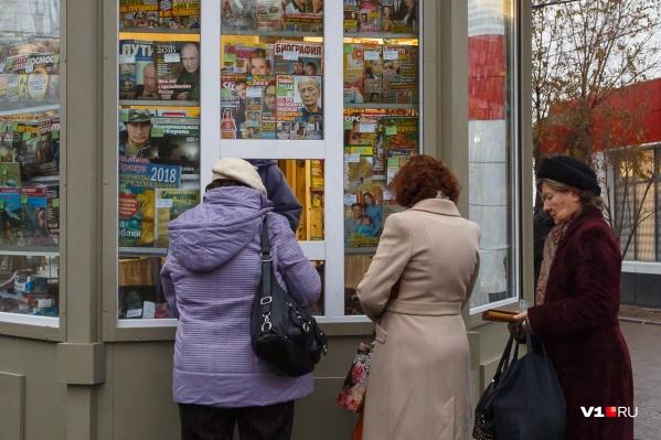 Издатели и киосочники хотят поставить печатные лотки возле остановок