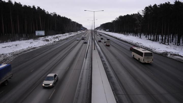 Региональное правительство пообещало сделать свердловские дороги такими же, как в Европе