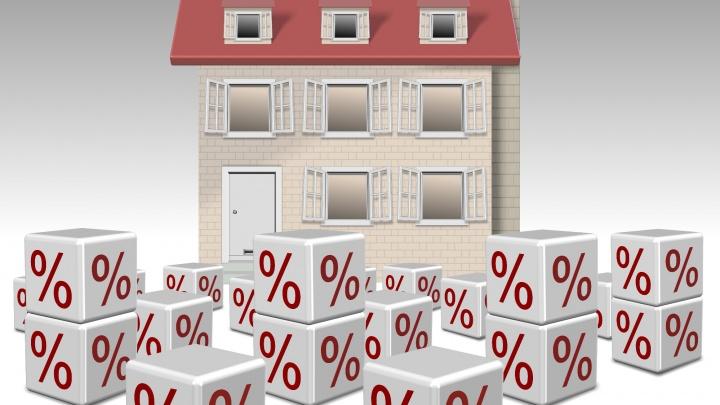 Ипотека без господдержки: ставки, условия, новшества