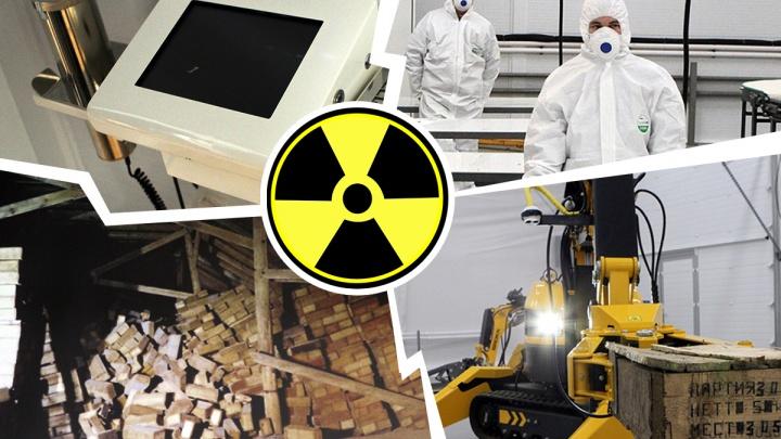 Из Свердловской области вывезут 82 000 тонн ядерных запасов СССР: подробности масштабного проекта