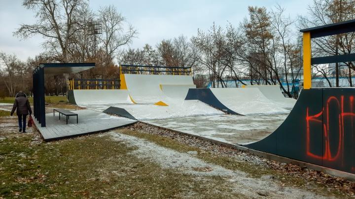 Самое время: к приходу снега у ДИВСа достроили скейт-площадку