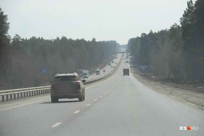 Спустя три года после того, как рэпер Баста прокатился по Челябинскому тракту, дорогу отремонтировали