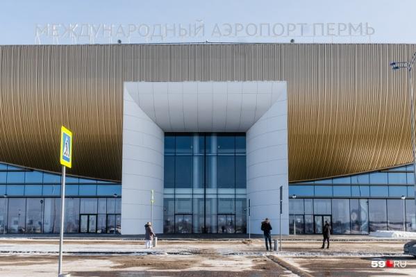 Самолет экстренно приземлился в пермском аэропорту