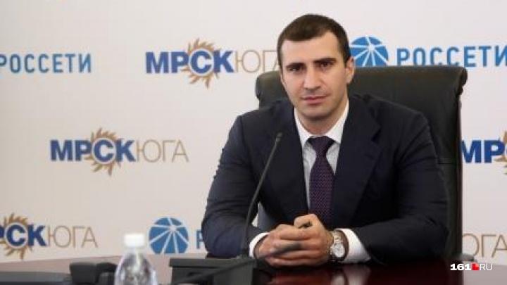Гендиректор «МРСК Юга» опроверг обвинения Фонда Навального