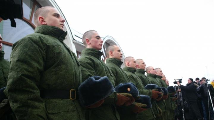 Вам повестка: в Новосибирске начался осенний призыв
