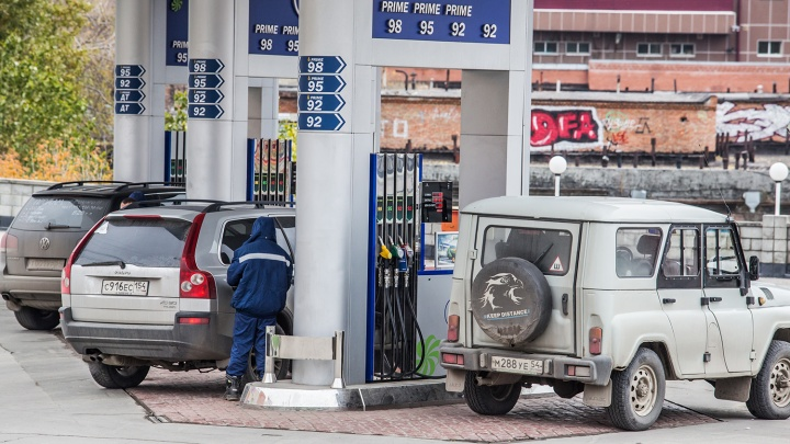 В Новосибирске резко подорожал бензин