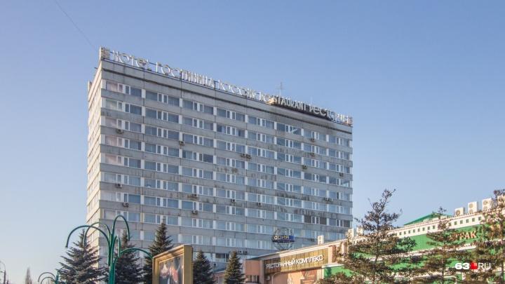 Самарские гостиницы попросили у властей скидку на налоги