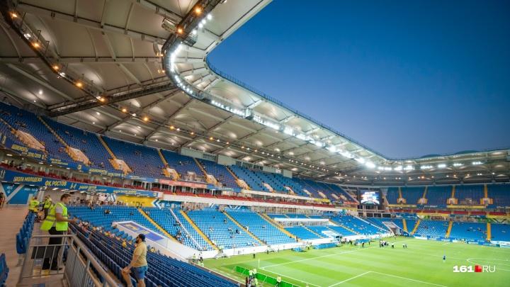 Стала известна дата кубкового матча ФК «Ростов» и «Зенит»
