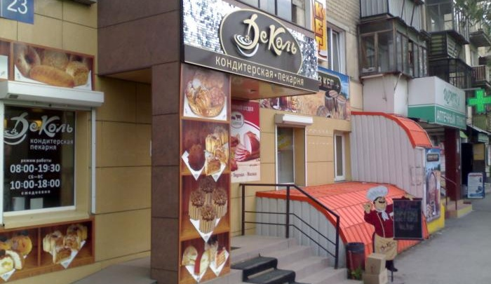 «Девять месяцев без денег»: челябинские кондитеры пожаловались на невыплату зарплаты