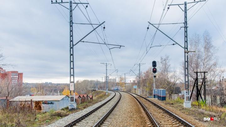 Северный железнодорожный обход в Перми начнут строить в 2021 году