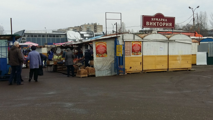 «Сядем у дороги!»: в Ярославле закроют брагинский рынок «Виктория»
