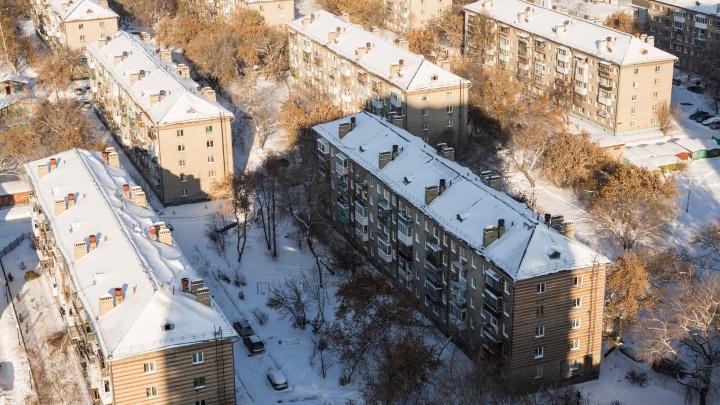 Дорого и тесно: в Новосибирске выросли цены на квартиры в хрущёвках