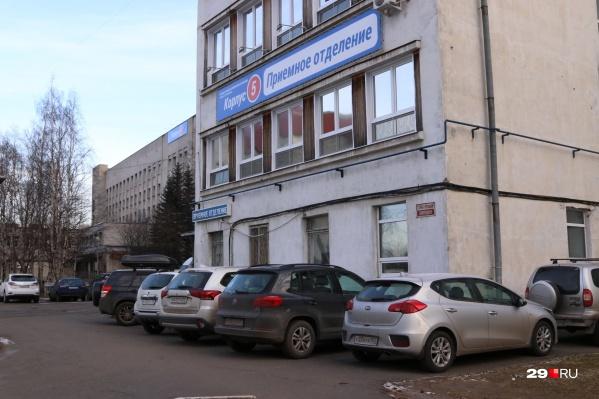 Как минимум один пострадавший поступил в городскую больницу Архангельска