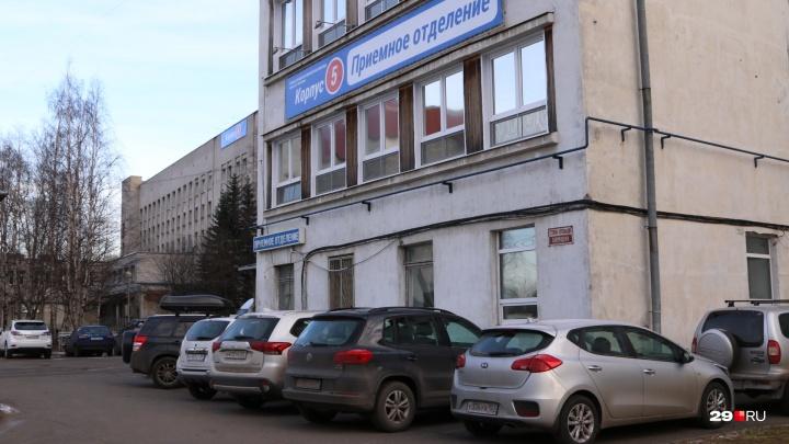 В первой горбольнице Архангельска оперируют пострадавшего при взрыве у ФСБ