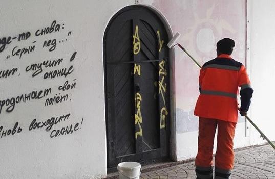 Никаких художеств: мэрия Екатеринбурга потратит миллион на очистку подземных переходов от граффити