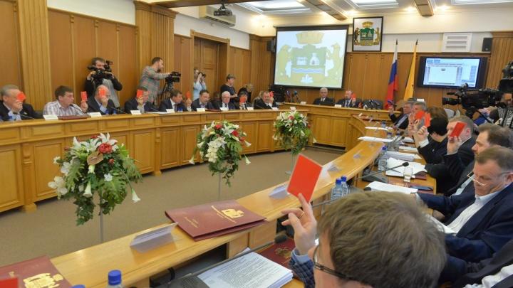 Кандидатов в мэры Екатеринбурга будут отбирать шесть человек