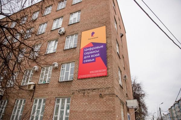 При подключении к сотовой связи «Ростелекома» до конца июня 2019 года можно бесплатно получить прямой городской номер