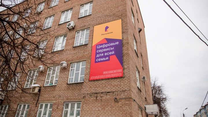 Сотовая связь «Ростелекома» пришла в Ярославскую область