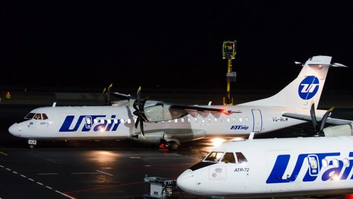 Летевший из Тюмени самолёт совершил аварийную посадку в Сургуте