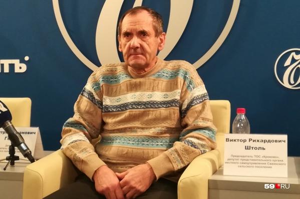 Виктор Штоль на пресс-конференции рассказал, что случилось в ту ночь