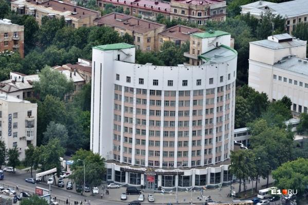 Гостиница «Исеть» — одно из самых интересных зданий города