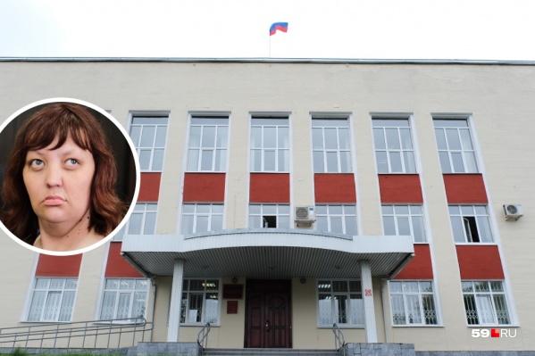 Дело слушается в Мотовилихинском районном суде