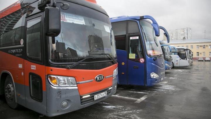 Автовокзалы Екатеринбурга запустили в продажу билеты на ноябрьские праздники