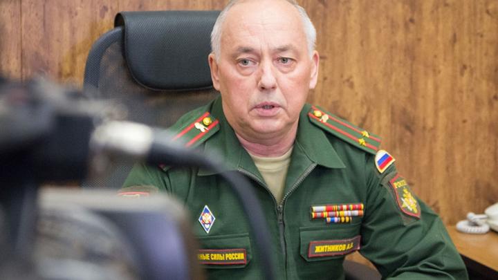 Военкома в Челябинской области задержали при получении взятки