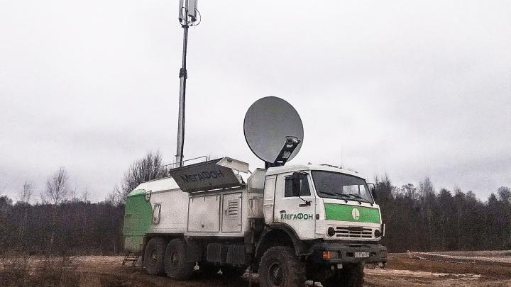 МегаФон развернул базовую станцию на празднике в честь Кремлёвской ёлки