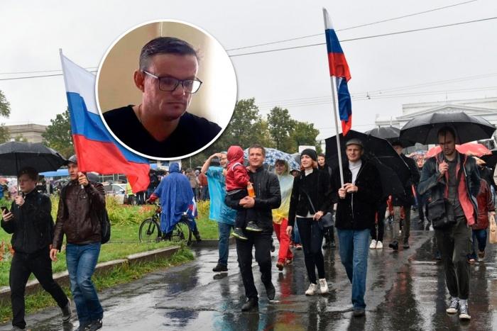 Юрия Кузьминых задержали еще до того, как начался митинг