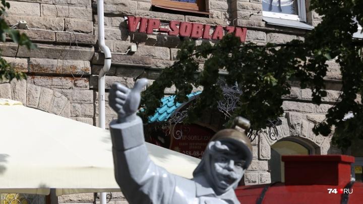 Руководителя и администратора спа-салона на Кировке отдали под суд за организацию борделя
