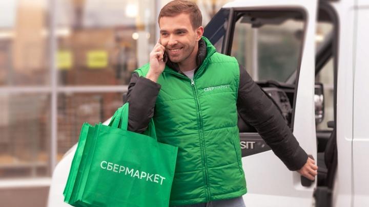 Сбербанк запустит в Уфе новый сервис для доставки продуктов СберМаркет
