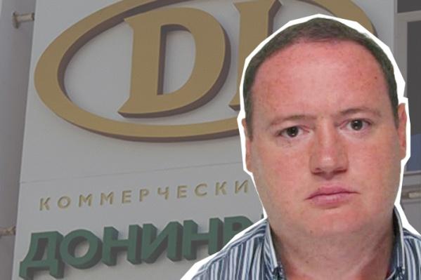«Донинвест» признали банкротом пять лет назад