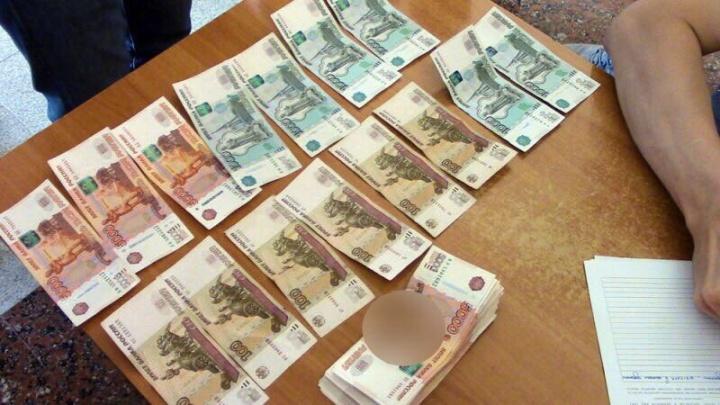 В Башкирии фальшивомонетчика задержали при попытке скрыться из республики