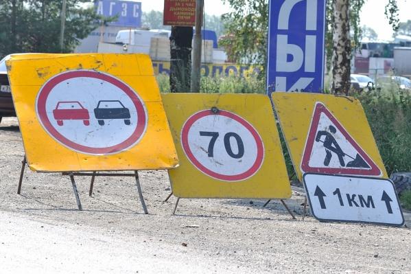 Из-за ремонта закроют участок дороги возле горбольницы № 24