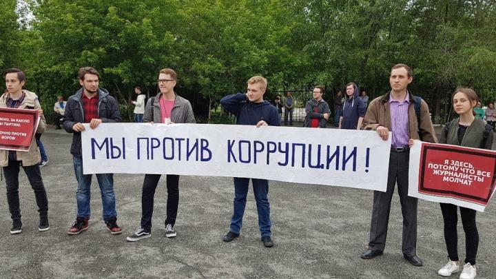 Сторонники оппозиционера Навального готовят акцию протеста в Кургане