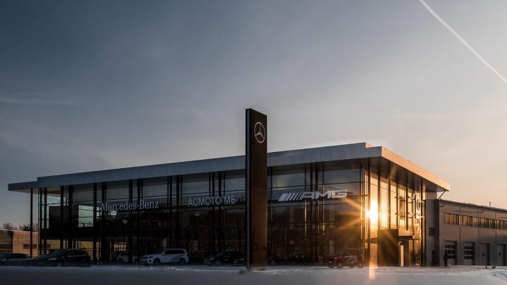 Не распродажа: в «АСМОТО МБ» подготовили интересные предложения на покупкуMercedes-Benz