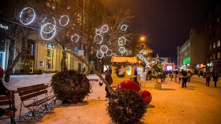 Власти отказались перекрывать улицу Ленина на Новый год