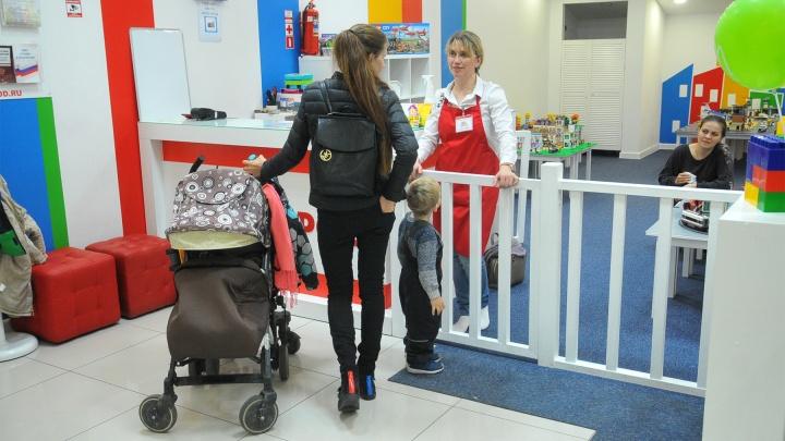 В Екатеринбурге откроют первую детскую комнату для малышей, чьи родители отрываются на концертах