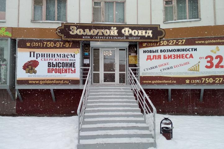 КРЕДИТНЫЙ ПОТРЕБИТЕЛЬСКИЙ КООПЕРАТИВ АЛЬЯНС ГРУПП.