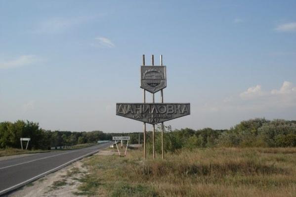 ЧП произошло в хуторской школе рядом с Даниловкой