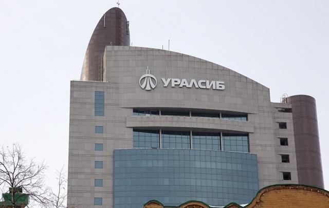 Банк «УРАЛСИБ» вошел в топ-3 рейтинга с лучшими условиями по ипотечным кредитам с госсубсидированием