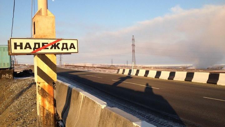 «Лето короткое, зато малоснежное»: подборка веселых шуток с фото про Норильск