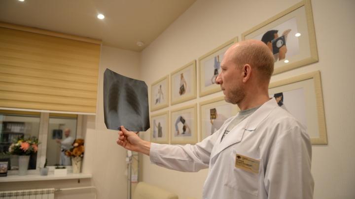 Екатеринбуржцев позвали на массовую проверку лёгких