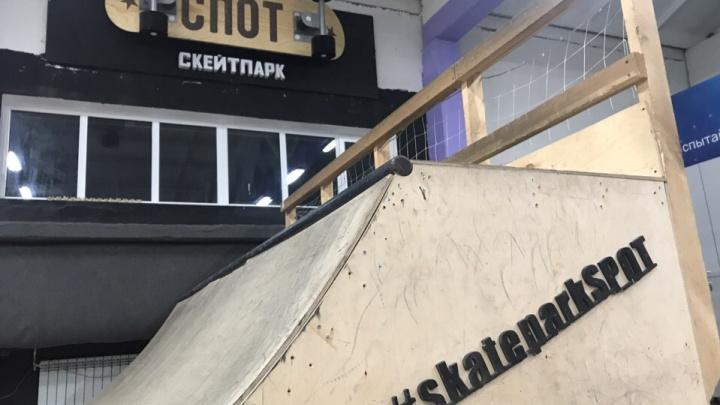 «Признаю поражение и фиксирую убытки в полтора миллиона»: в Омске закрылся единственный скейтпарк