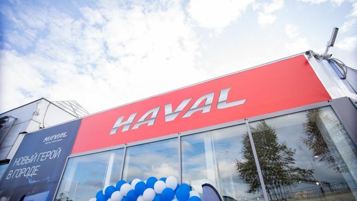 В Екатеринбурге открыли единственный салон Haval: премиальные кроссоверы доступны от 958 400 рублей