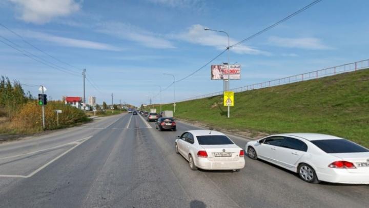 Участок Мельникайте подготовят к реконструкции за полмиллиарда рублей