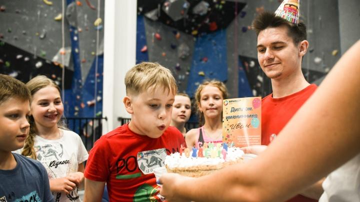 Детский день рождения на высоте: где устроить классный праздник с друзьями от 2500 рублей