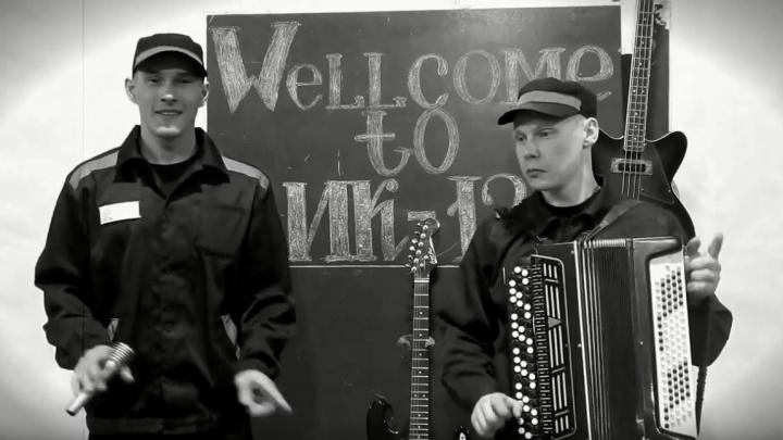 Хип-хопер и баянист из свердловской колонии записали видео для Басты: просто посмотрите на это